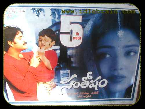 santosham telugu movie