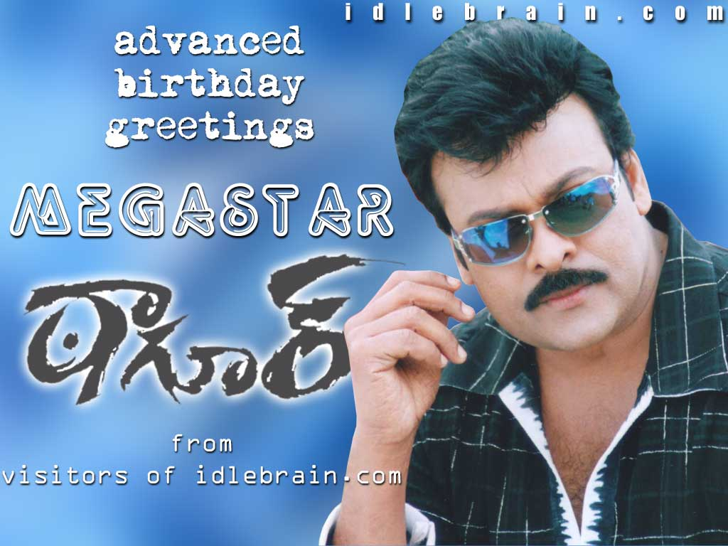 Telugucinema wallpapers - Chiranjeevi