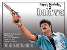 Balayya in Sai Ganesh Productions film