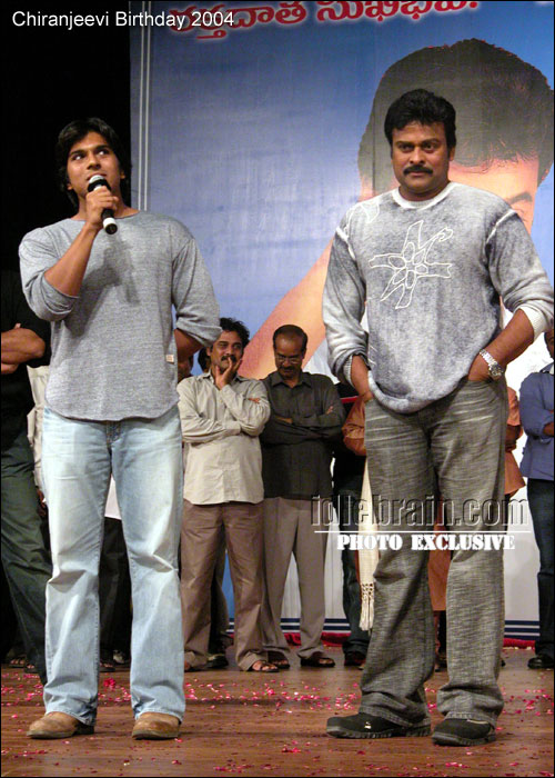 chiranjeevi wallpapers. Chiranjeevi