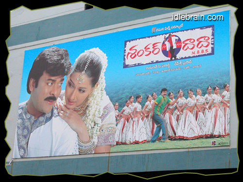shankar dada mbbs movie download 12