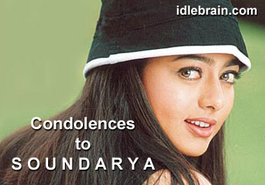 Soundarya Death Photos http://www.idlebrain.com/news/2000march20/soundarya-death-condolences.html