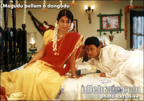 Dongodu Full Telugu Film - YouTube