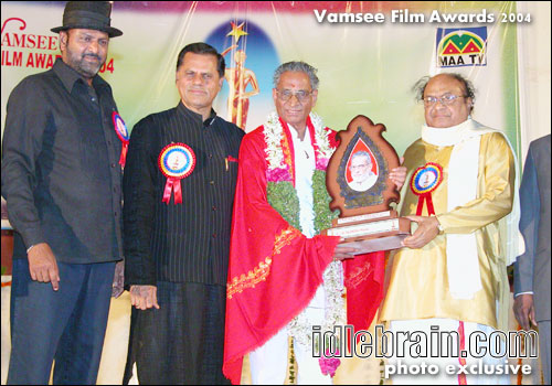 Vamsee Film Awards 2004