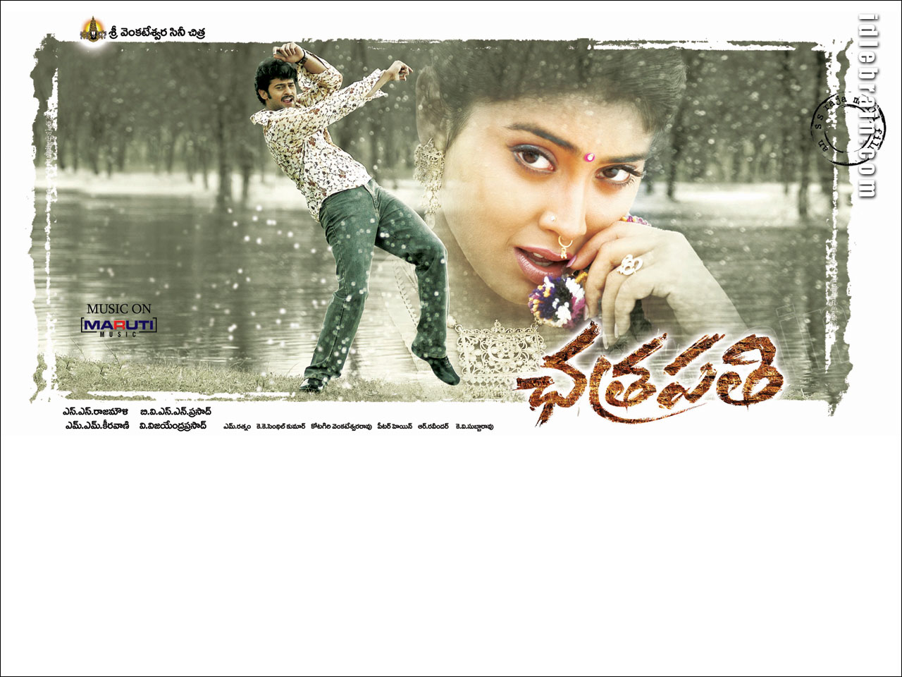 Chatrapati - Telugu film wallpapers