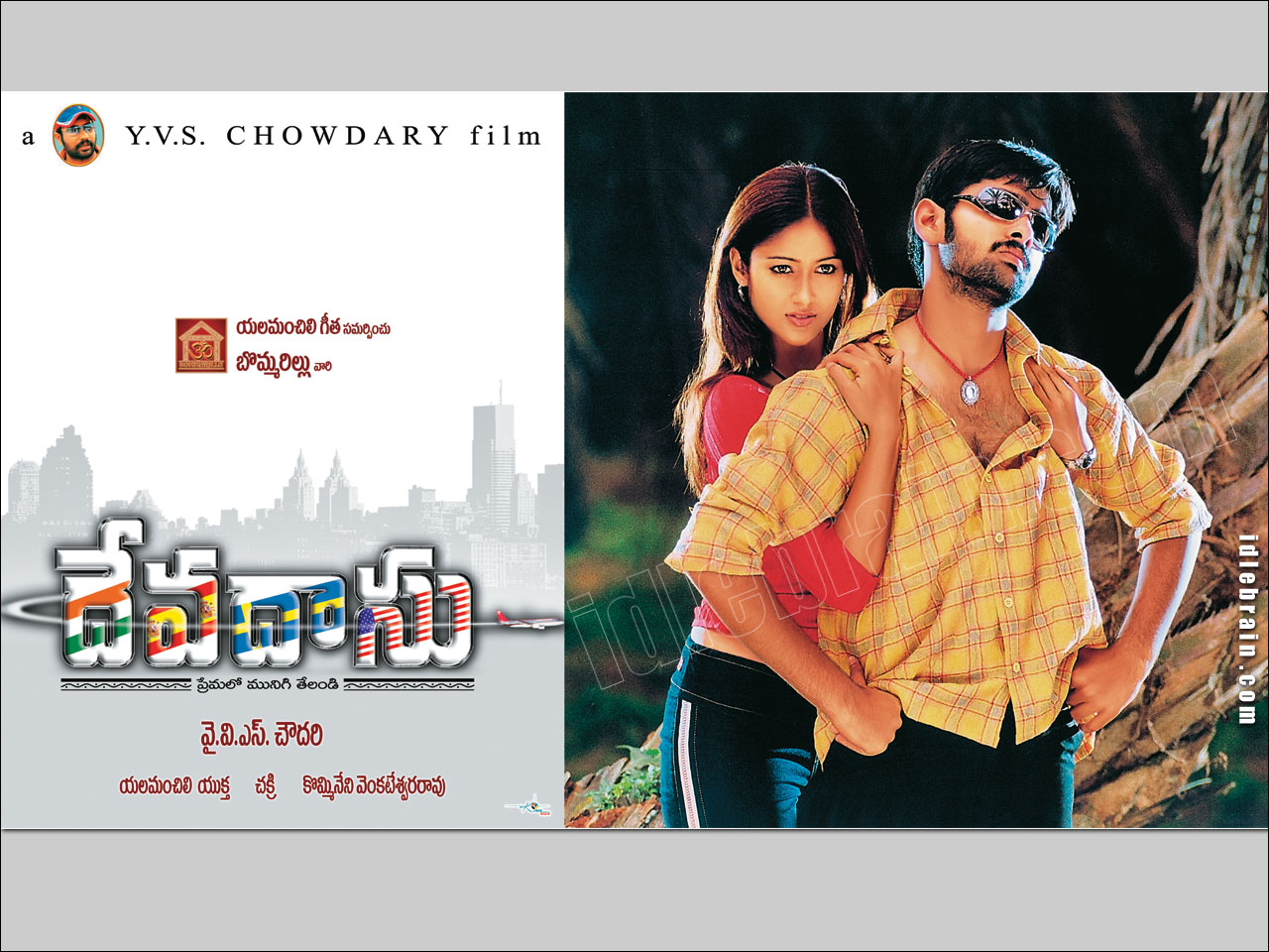 Devadasu - Telugu film wallpapers