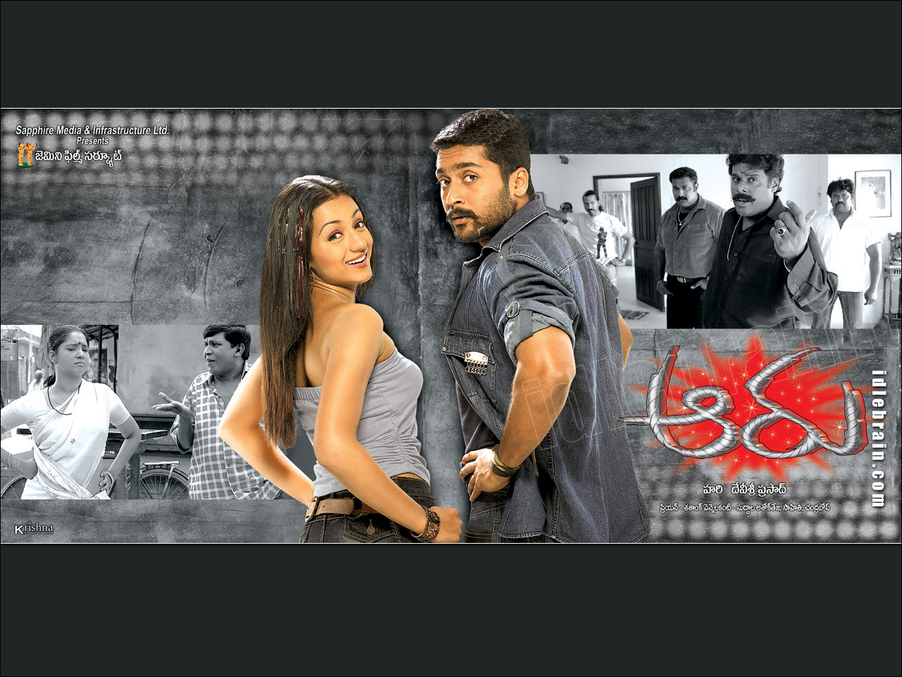 Aaru - Telugu film wallpapers
