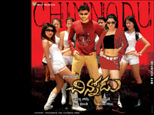 Chinnodu Telugu cinema