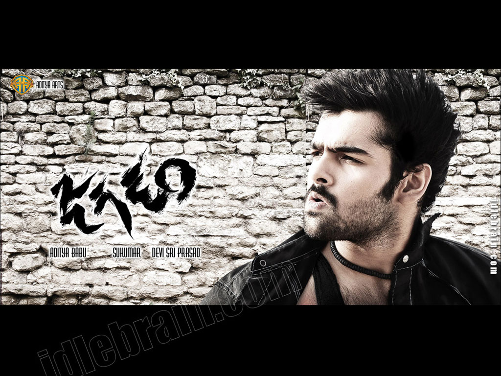 Jagadam Telugu Film Wallpapers Telugu Cinema Ram Amp Isha