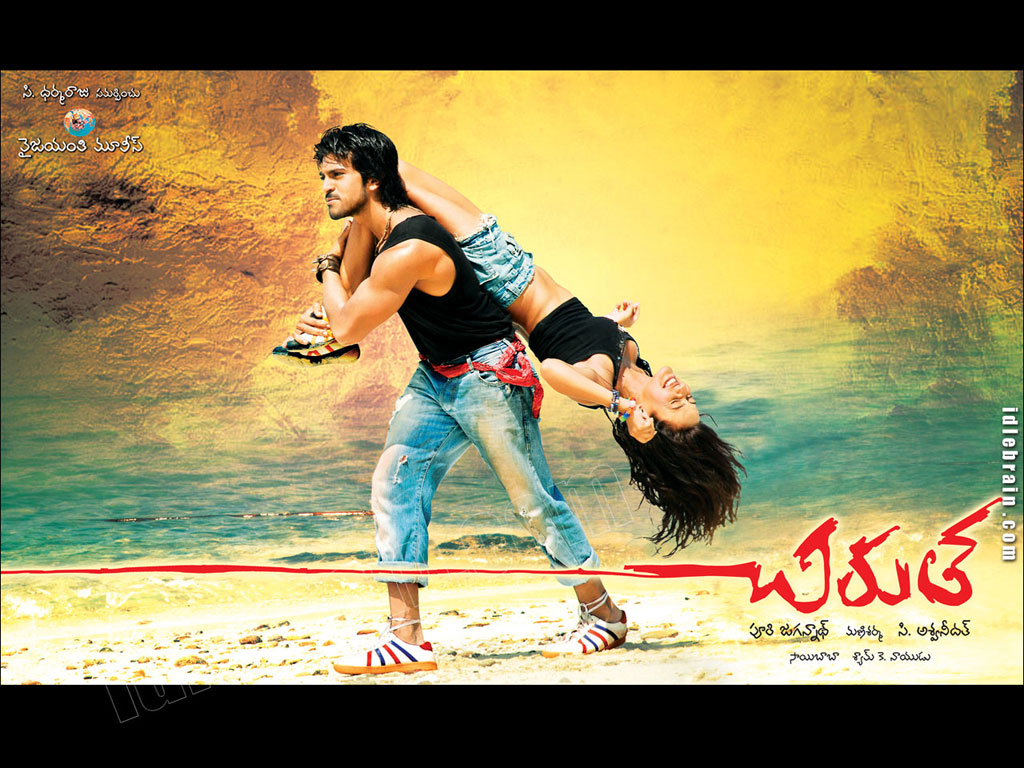Hd wallpaper ram - Chirutha Telugu Film Wallpapers Ram Charan Teja