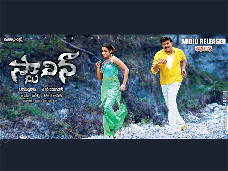 Stalin - Telugu film wallpapers