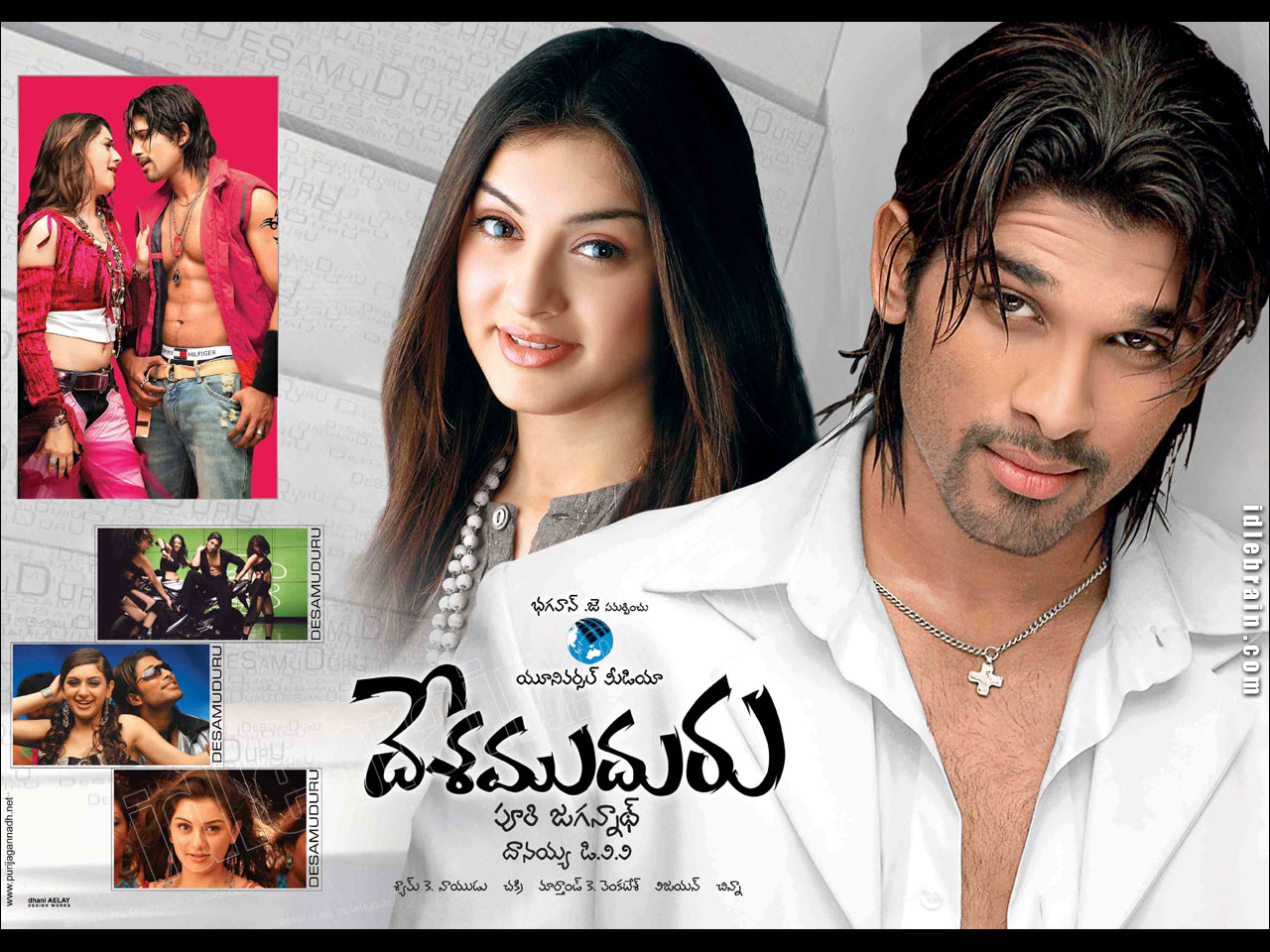 Desamuduru HD Movie Watch Online | Allu Arjun, Hansika