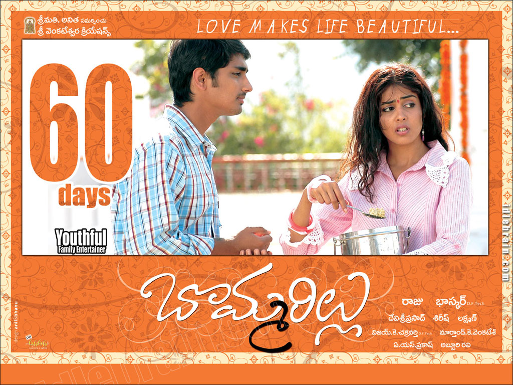 Bommarillu - Telugu film wallpapers