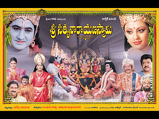 Satyanarayana Swamy Photos http://www.idlebrain.com/download/srisatyanarayanaswamy.html