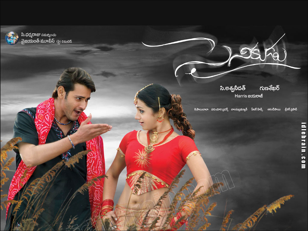 Sainikudu - Telugu film wallpapers
