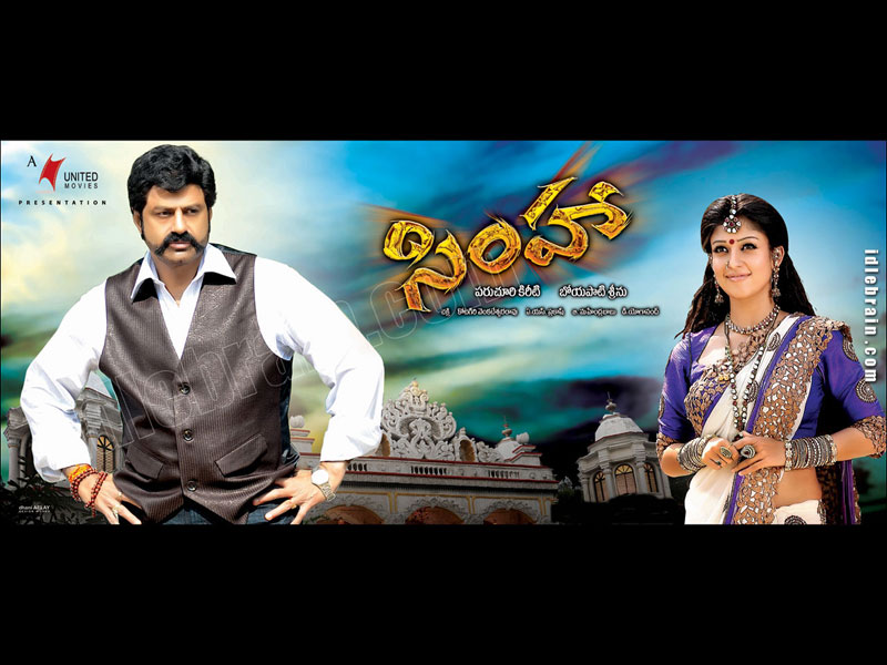simha  audio songs