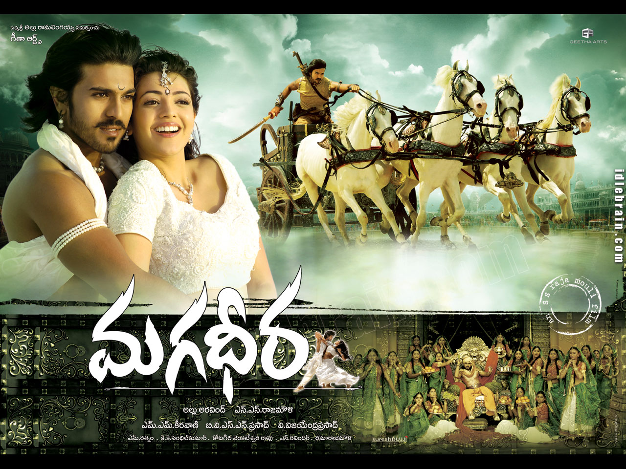 Magadheera Telugu Film Wallpapers Telugu Cinema Ram