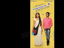 Varun Sandesh new film
