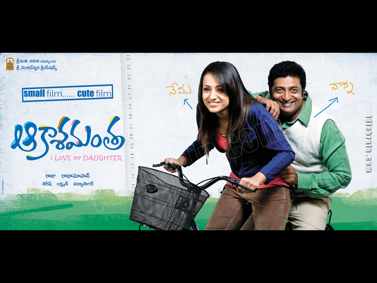 Akasamantha telugu movie songs