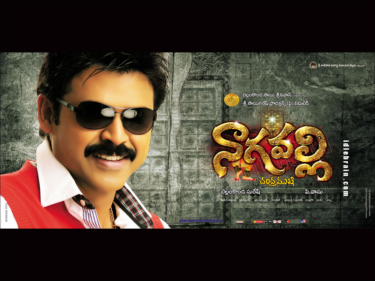 South Indian Hindi Dubbed Movie