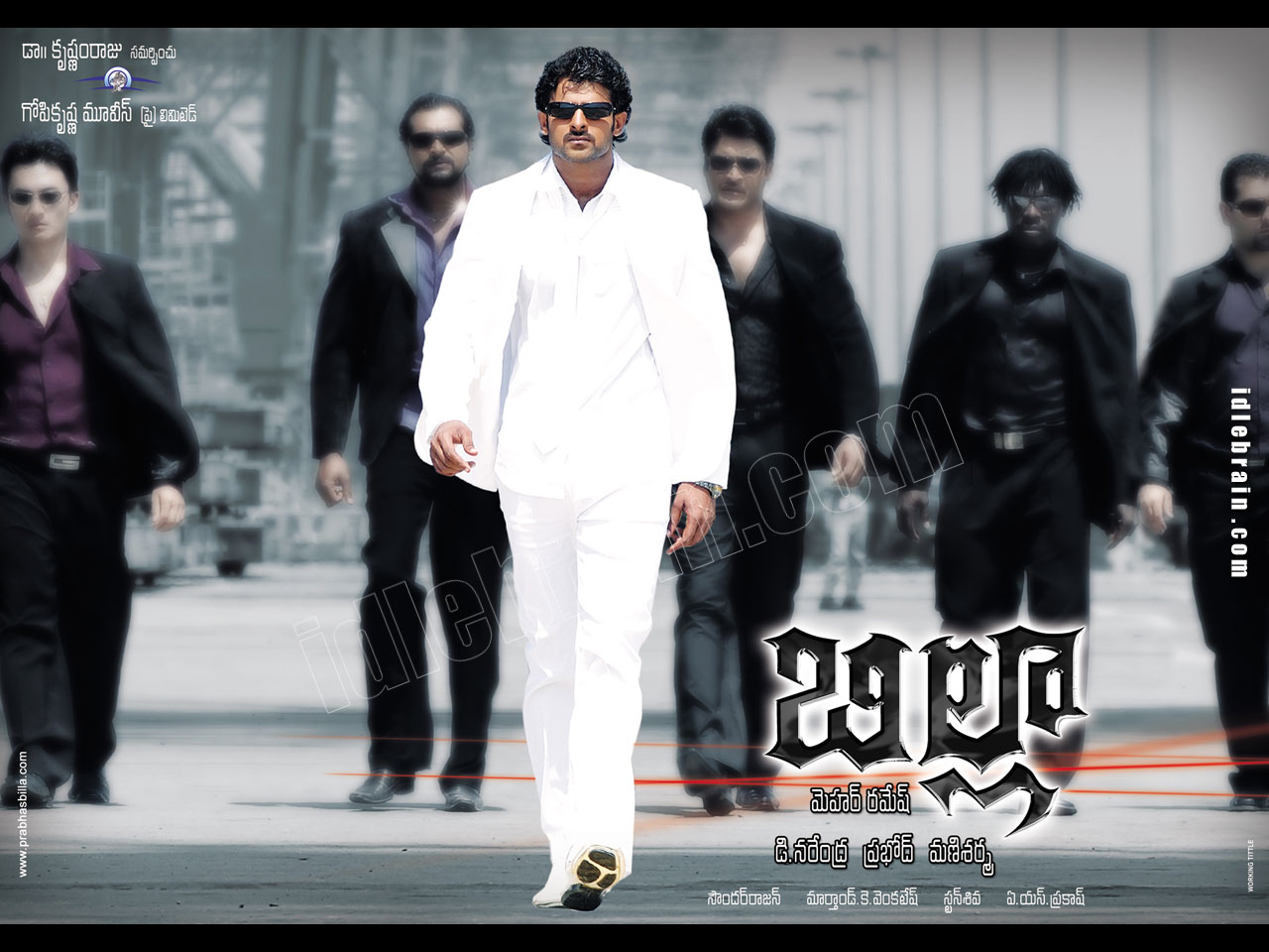 Billa - Telugu film wallpapers - Telugu cinema