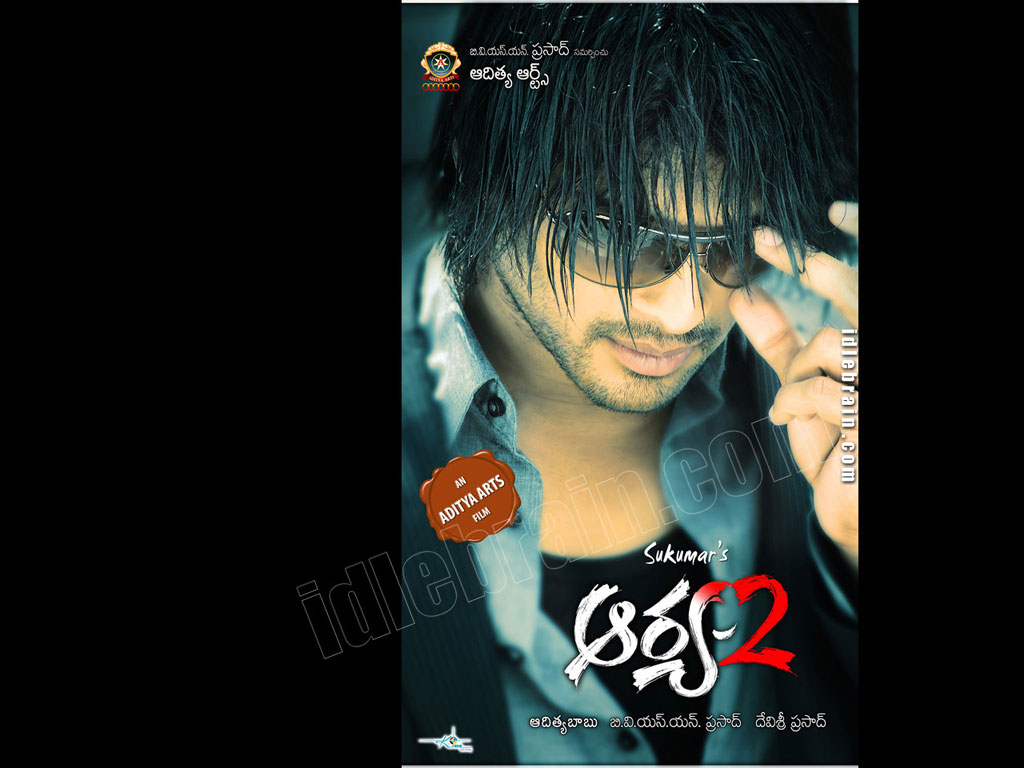 ... film wallpapers - Telugu cinema - Allu Arjun, Navadeep & Kajal Agarwal