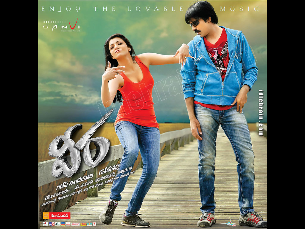 veera - telugu film wallpapers - telugu cinema - raviteja & kajal