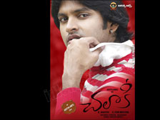 aditya babu movie listaditya babu movie list, aditya babu height, aditya babu wallpapers, aditya babu malisetti, aditya babu images, aditya babu nampally, aditya babu movie, aditya babu photos, aditya babu fdmr, aditya babu name ringtone, aditya babu biography, aditya babu please pickup the phone, aditya babu chalaki movie, aditya singh babu, hero aditya babu, aditya james babu, aditya rajendra singh babu
