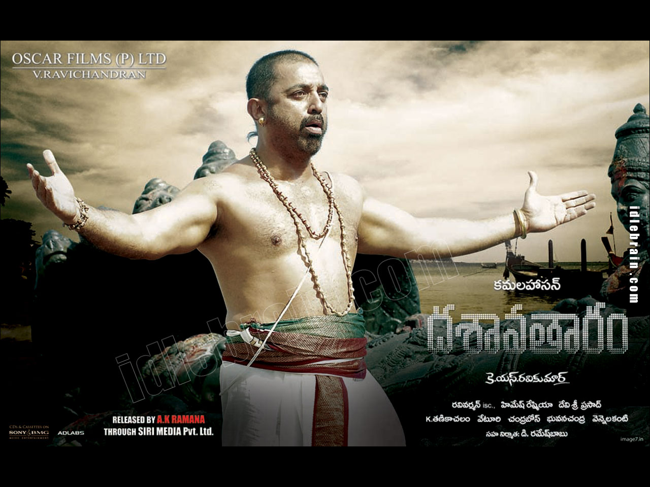 Dasavatar telugu movie
