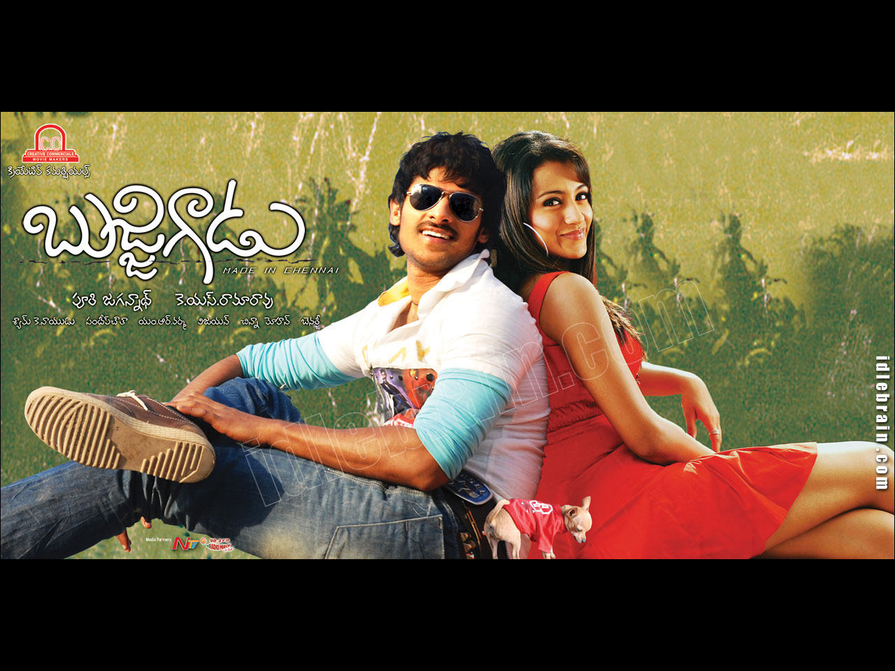 bujjigadu made in chennai telugu mp3 songs free download