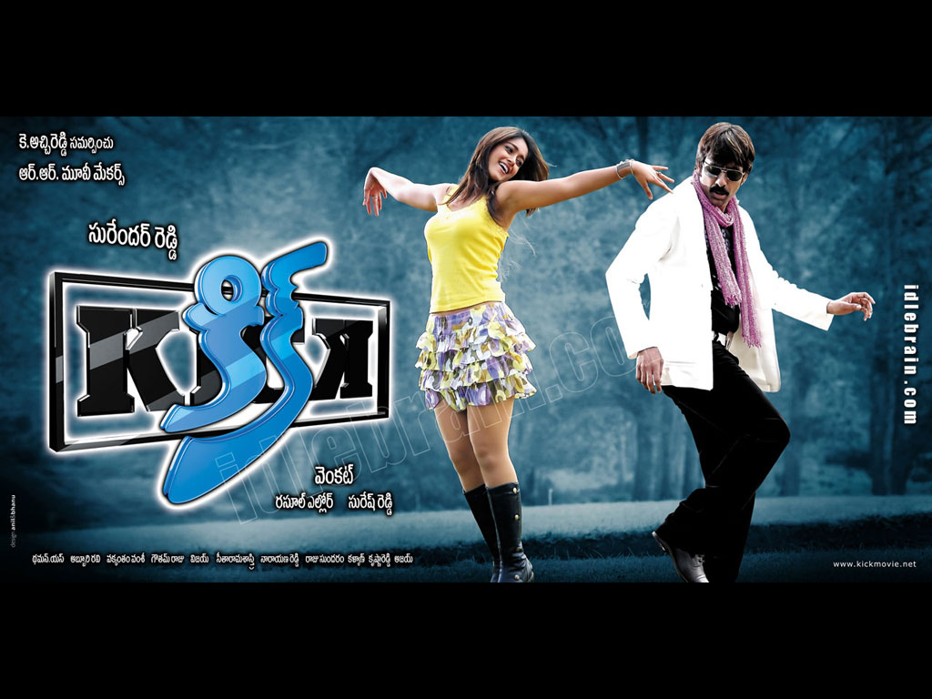 kick movie telugu songs download
