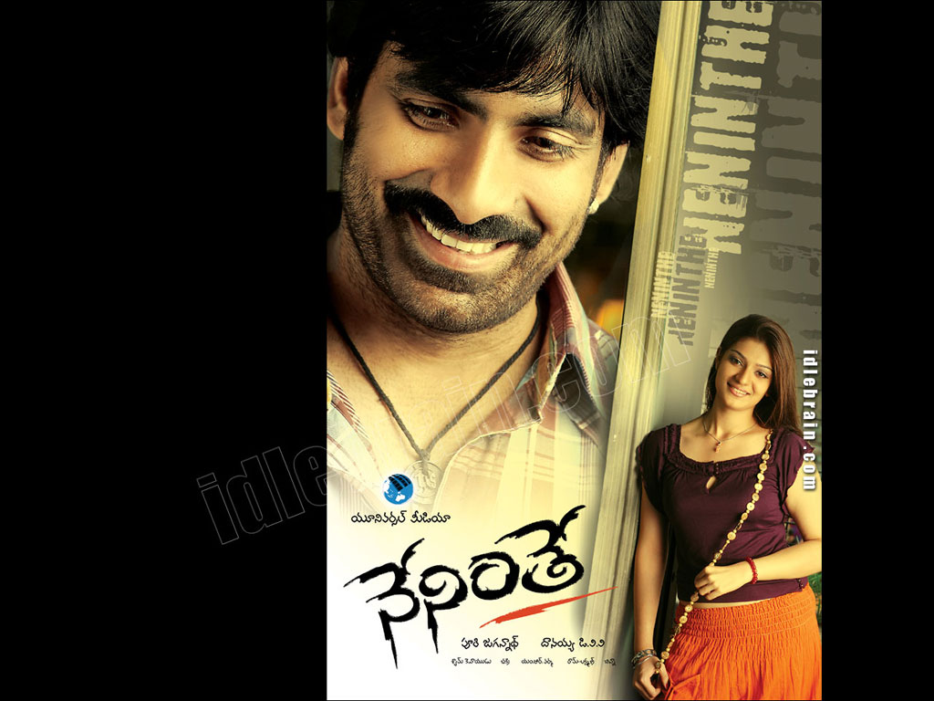 neninthe - telugu film wallpapers - telugu cinema - ravi teja & seiya