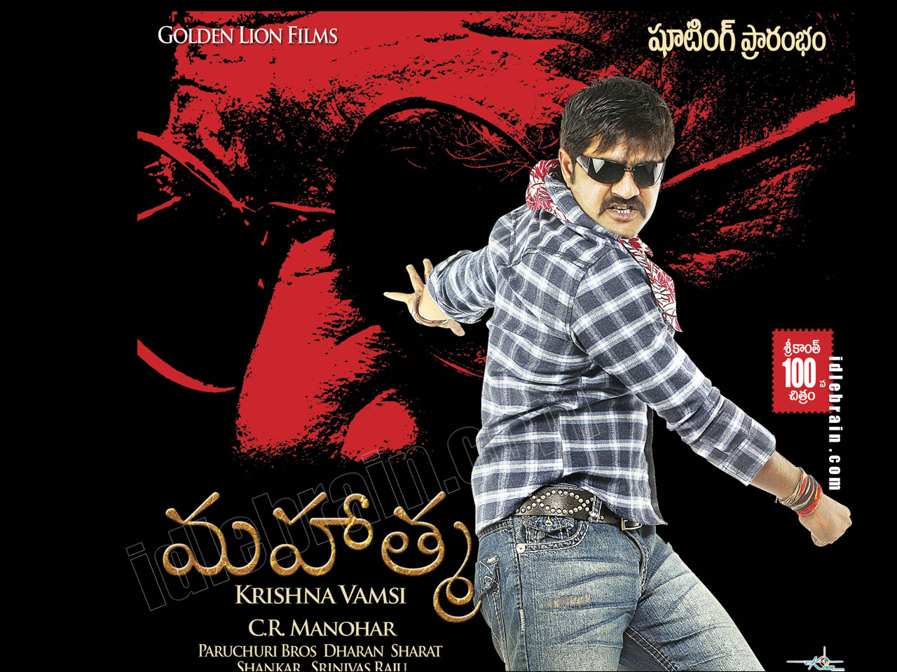 nene devudu songs