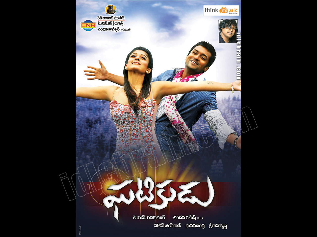 Tamil mp3 movie songs free download
