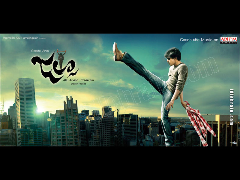 star jalsa movie