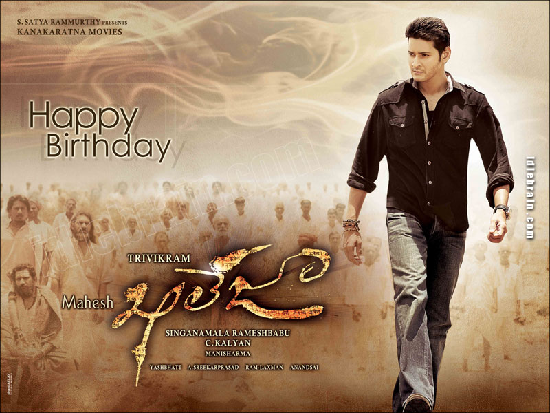 Khaleja - Telugu film wallpapers - Telugu cinema