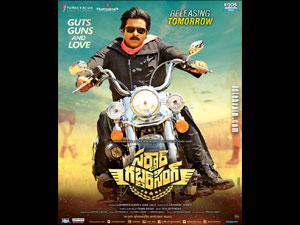 Sardaar Gabbar Singh wallpapers