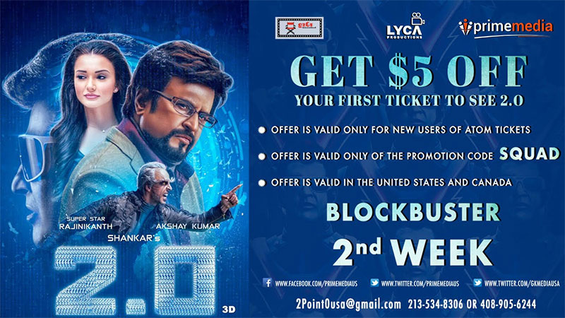 2 0 Telugu Usa List Biggest Spectacle 2 0 Usa Release By G2g1 And