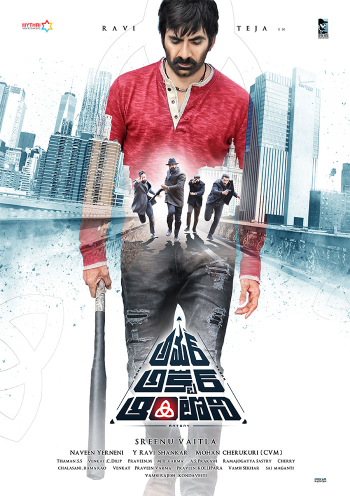 amar akbar antony usa release by east west entertainers