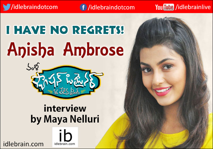 Interview With Anisha Ambrose About Fashion Designer S O Ladies Tailor By Maya Nelluri Telugu Cinema Director