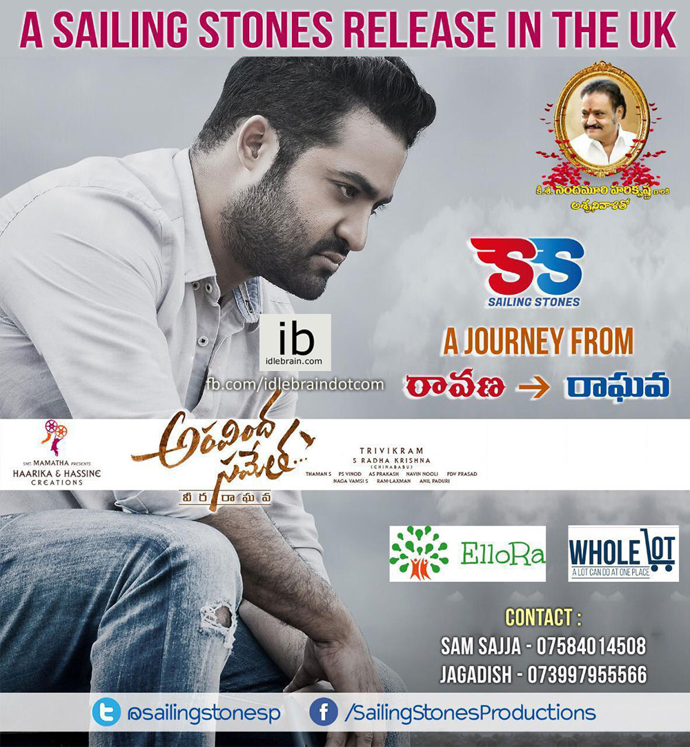 [aravindasametha-uk]