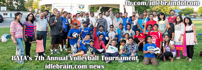 Bata s 7th annual volleyball tournament cricket website for Athidhi indian cuisine sunnyvale