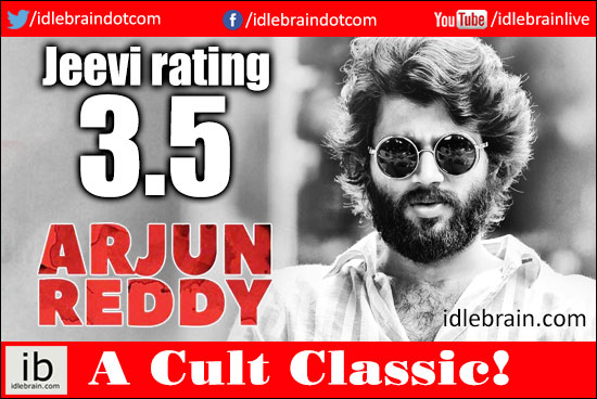 Arjun Reddy jeevi review