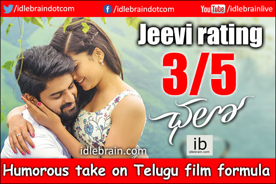Chalo Review By Jeevi Telugu Cinema Review Naga Shaurya And