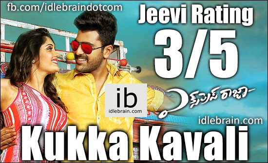 Express Raja jeevi review