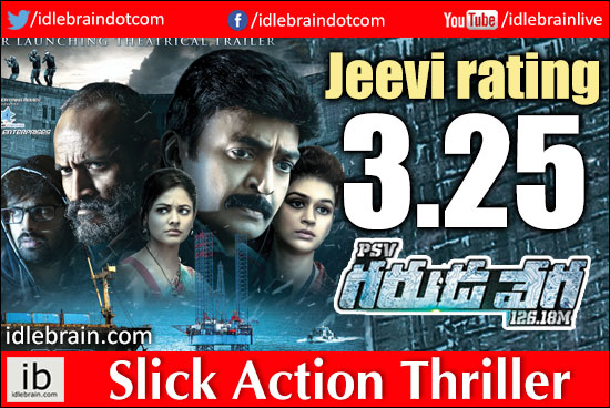 Garuda Vega review by jeevi - Telugu cinema review