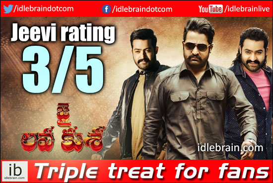 Jai Lava Kusa jeevi review