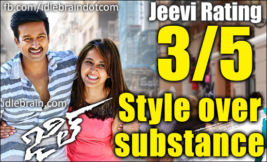 Jil jeevi review