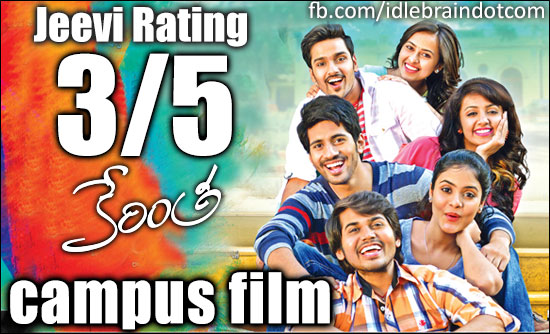Kerintha jeevi review
