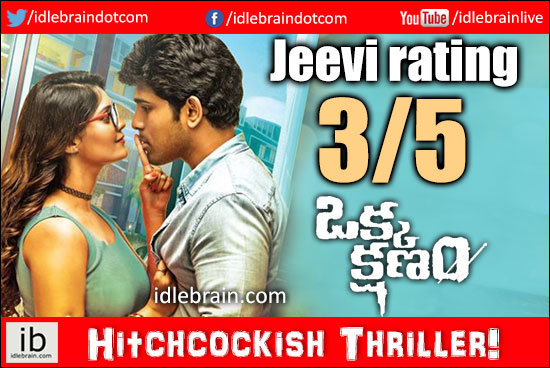 Okka Kshanam jeevi review